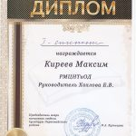 """Районный конкурс чтецов """"Художественное слово-2017г."""""""